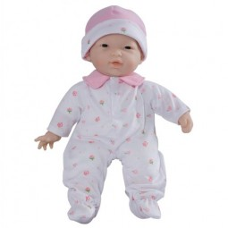 "11"" Soft Body Baby Dolls: Asian"