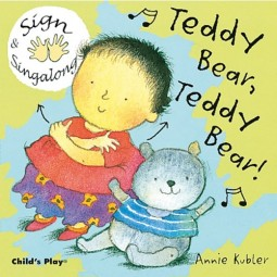 Baby Signing Board Books: Teddy Bear, Teddy Bear